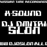 DJ Dmiriu Slon - X-Sound