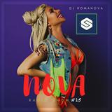 Nova Radio Show #15