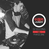 CL Sessions 044 - PhaseOne