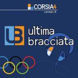46 - Ultima Bracciata Speciale Rio 2016 #3, Rane d'oro e tuffi d'argento