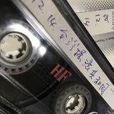 PUNK不只是龐克 (2000年12月14日)