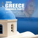 2015 SUMMER IN GREECE ULTIMATE MIX BY DJ ANDONI