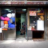 YUAN ROUND #4 // Chinese Laundromatronic