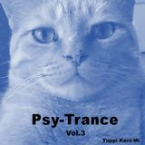 Cafe Gatto / Psy-Trance Vol.3