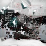 Dk Black Hole podkast