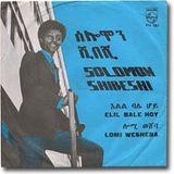 Ethio-funk Amhara 'Chichika' beat