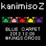 kanimisoz_20121208