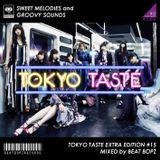 TOKYO TASTE EXTRA EDITION #15