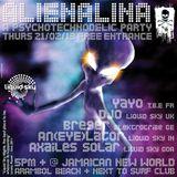 Alienalina | Arambol | Goa | Feb 2013