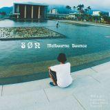 Melbourne Bounce Mix #1 - DJ SØN
