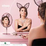 Insana Bariea ... Elissa - Lyrics - إنسانة بريئة ... إليسا - 2014