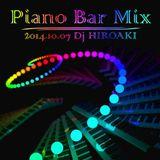 Piano Bar House MIX-