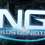 NIKOS GONIOTIS GREEK MIX 100