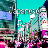 Japanese Rap Mix