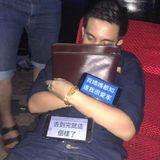 【T0KY0 DRIFT X ZeN ZeN ZeN V4 X 王貳浪_-_像魚】RMX 2K19 PR!VATE MANYA0 N0NST0P JUST F0R Customer BY DJ'YE