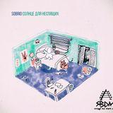 SBDM Podcast 08 - Sobrio