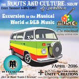 A RAC Special on DEB Music record label (Dennis Emmanuel Brown)