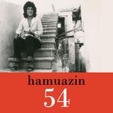 hamuazin no. 54  Eastern Prayer