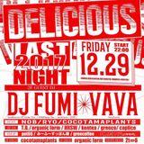"""""""Delicious""""_Dec 29, 2017"""
