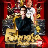 Formosa Pride Closing Party DJ Tomo's Live set ~SUNDAY SURVIVORS