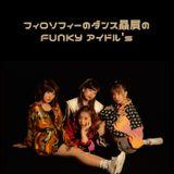 フィロソフィーのダンス贔屓FUNKYアイドル's  80min.Ver