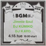 Jimmie Soul Radio 20170404