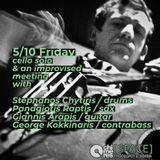 Cremer, Chytiris, Raptis, Arapis, Kokkinaris - Free Improvisation (live)