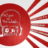 DSOTW Exclusive Guest Mix #13 by Hoshina Anniversary