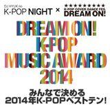 DREAM ON! K-POP MUSIC AWARD 2014ノミネート曲MEGAMIX