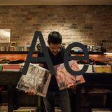 Sunset Culture Club #5 @ Farside: Autechre Special