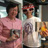 Radio Disco 1001 Kashifトリビュート・ミックス