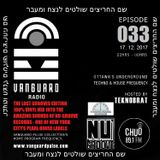 VANGUARD RADIO Episode 033 with TEKNOBRAT - 2016-12-17th CHUO 89.1 FM Ottawa, CANADA