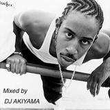 Best Of Ludacris Mix