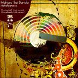 Mahala Rai Banda Vs TrockenSaft - Mahalageasca (Club Mix)