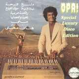 OPA! e. 20 - Special Luxury Disco Edition