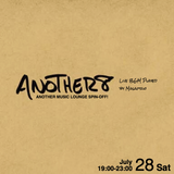 Another Music Lounge vol. 2