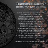 Технодинамика - Electronics Wave by Jonyk