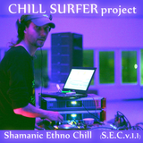 Chill Surfer - Shamanic Ethno Chill Episode Two (S.E.C. v.2) @ DiDЖЕРИДУ Party (09.03.2018)