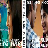Promo Tracks Of Pain Of Love Aambalikum Pombalikum(Dj Hari)