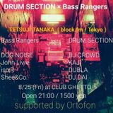 Aug-25-2017 DRUM SECTION × Bass Rangers LIVE MIX