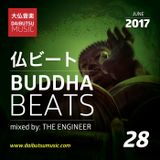 Buddha Beats-Episode 28