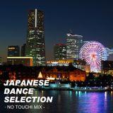 JAPANESE DANCE SELECTION 2013 Sep