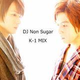 DJ NonSugar スピンオフMIX K-1 MIX