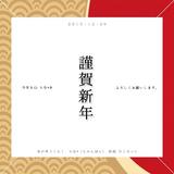 「冬のゆうくら! 〜開戦〜」 #151220 Anime song DJ mix set by ちゃんぽん