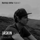Vykhod Sily Podcast - Jaskin Guest Mix