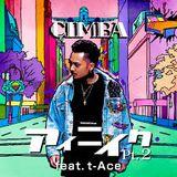 #88 20180122 Japanese HIPHOP R&B【邦楽】【ヒップホップ】