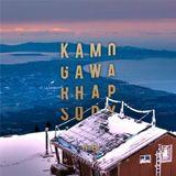 KAMO-LETTER December,2012