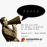 Πες μου μια λέξη_(Party)_Season III_02_(28)_161017