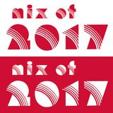 思い出のPRIVATE 紅白MIX 2017