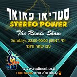 Stereo Power 10 (Part 1 of 4) 07/07/2013